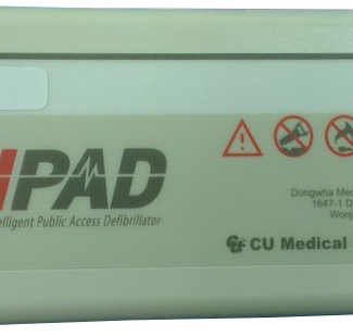 Battery for the iPAD SP1 Defibrillator